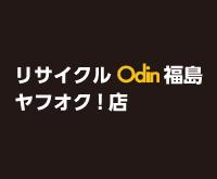 リサイクルOdin福島 ヤフオク!店