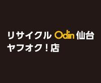 リサイクルOdin仙台 ヤフオク!店